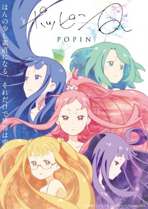 Popin-Q-visual