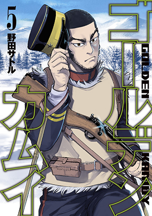 Golden Kamuy05