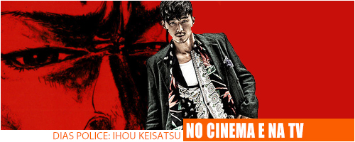 Notícias - Diaspolice Ihou Keisatsu Header