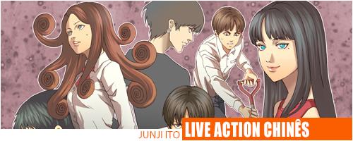 Notícias - Junji Ito Header