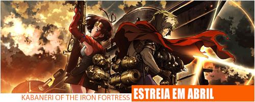 Notícias - Kabaneri of the Iron Fortress Header