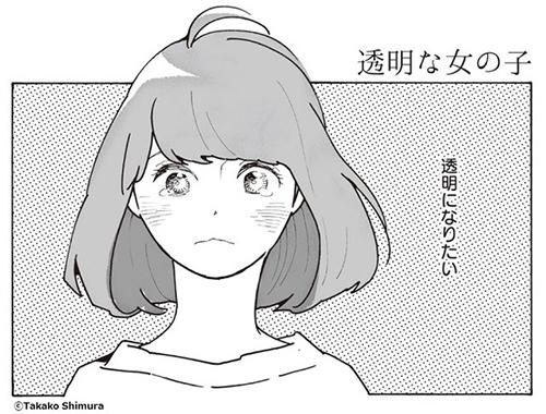 Notícias - Kana Hanazawa Previa