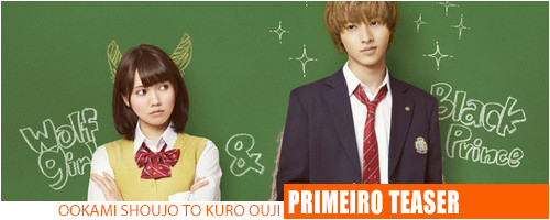 Notícias - Ookami Shoujo to Kuro Ouji Header