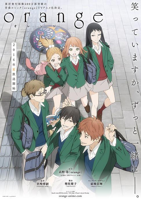 Notícias - Orange visual anime