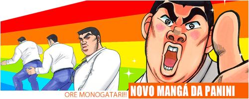 Notícias - Ore Monogatari Header