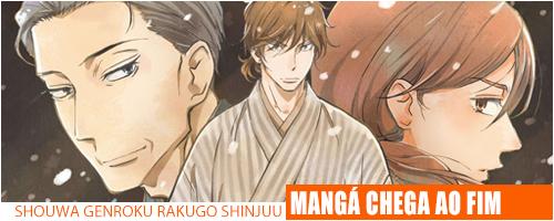 Notícias - Shouwa Genroku Rakugo Shinjuu Header