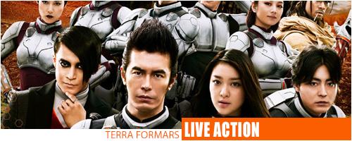 Notícias - Terra Formars Live Header