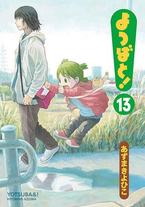 Yotsuba&!13