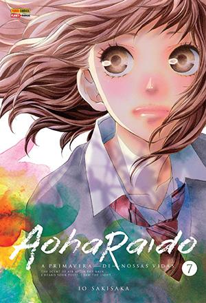 Aoharaido#7_C1-C4