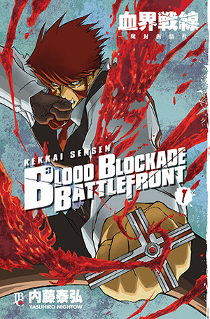 blood_blockade_battlefront_01