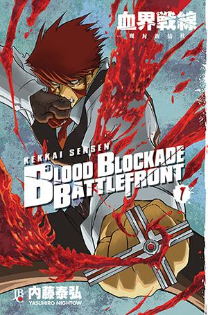 blood_blockade_battlefront_01