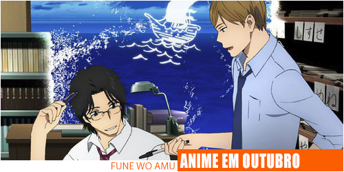 Notícias-Fuwe wo Amu-Header