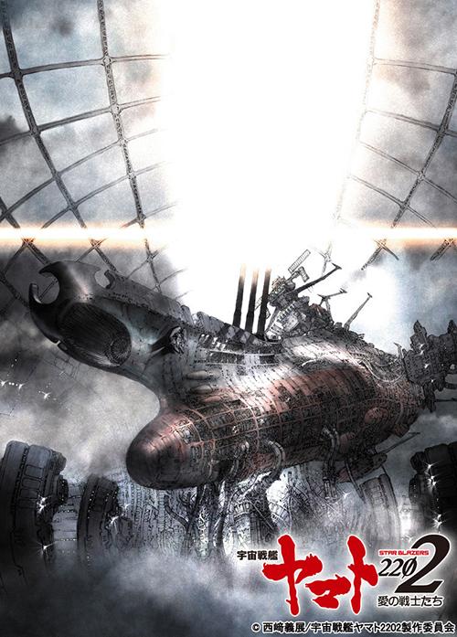 Notícias-Yamato2022-visual-Header