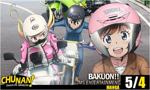 Bakuon!!