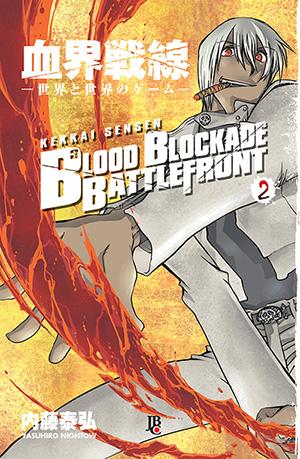 blood_blockade_battlefront_02
