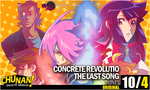 Concrete Revolutio Choujin Gensou – THE LAST SONG