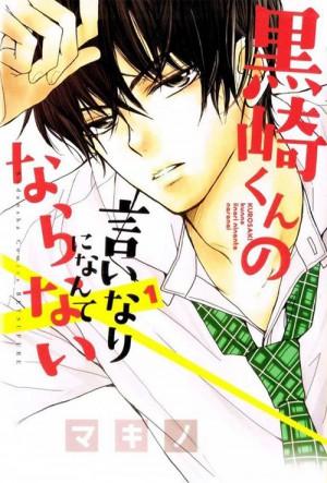 kurosaki-kun no iinari ni nante naranai 01