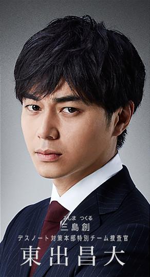 Notícias-DeathNoteLiveNews-Tsukuru
