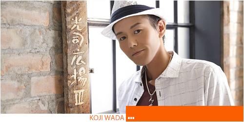 Notícias-Koji Wada-Header