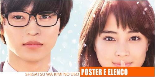 Notícias-Shigatsu wa Kimi no Usoposter-Header