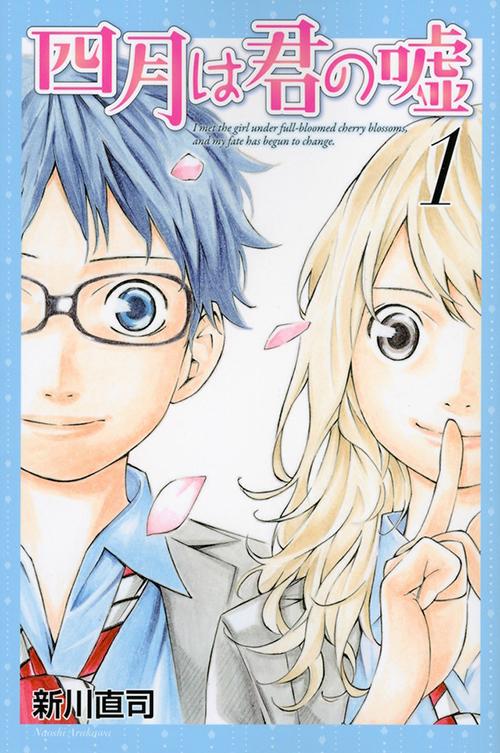 Notícias-Shigatsu wa Kimi no Usoposter-vol1