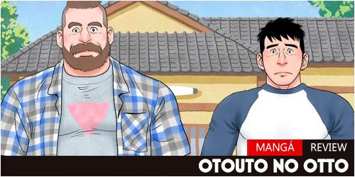 Otouto no Otto