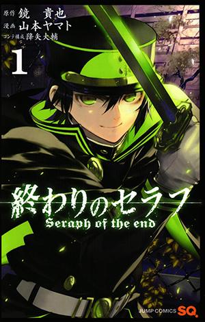 Owari no Seraph 01