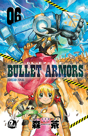 bullet_armors_06_g
