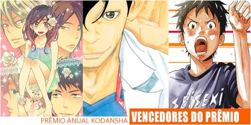 Notícias-Prêmio Anual KodanshaVencedores-Header