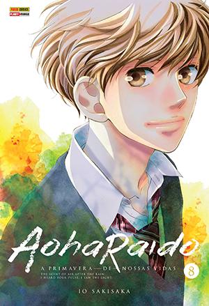 Aoharaido#8_C1-C4