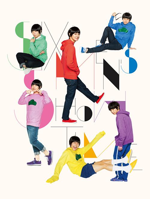Notícias-Osomatsu-san-Poster