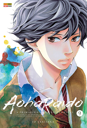 Aoharaido#09_C1