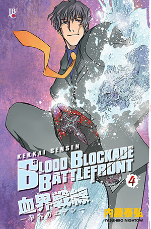 capa_blood_blockade_battlefron_04_g