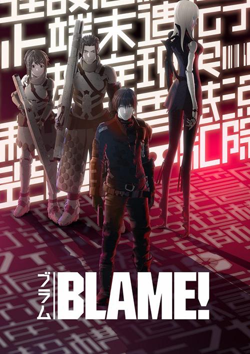 Notícias-BlameFilme-