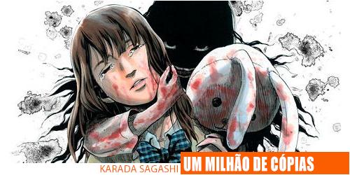 karada sagashi