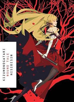 Kizumonogatari Volume 1