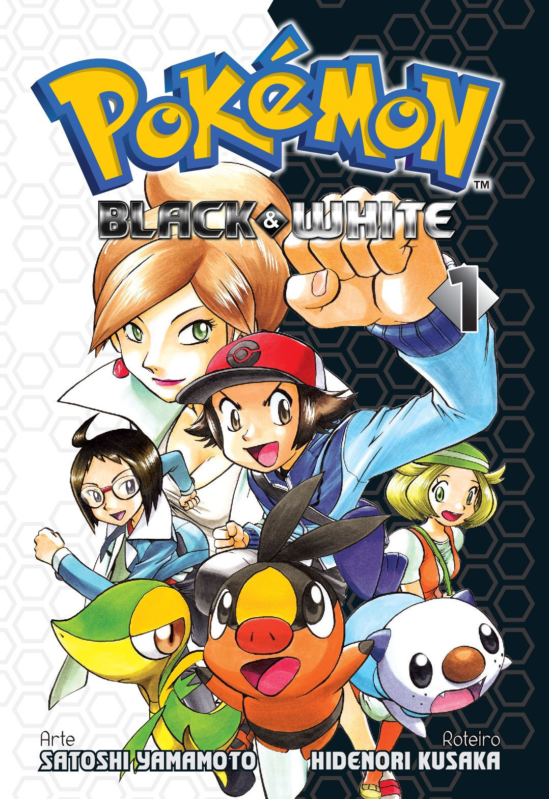 Pokémon Black and White 1 Panini
