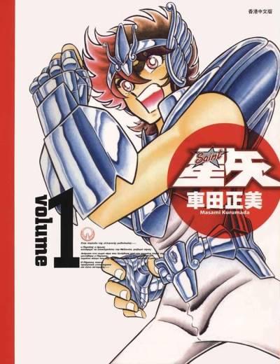 noticias-cdz-kanzenban-01