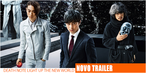 noticias-death-note-light-up-the-new-world-header