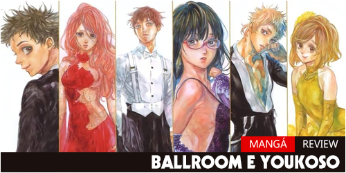 ballroom-review-header