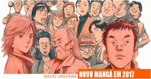 naoki-urasawa
