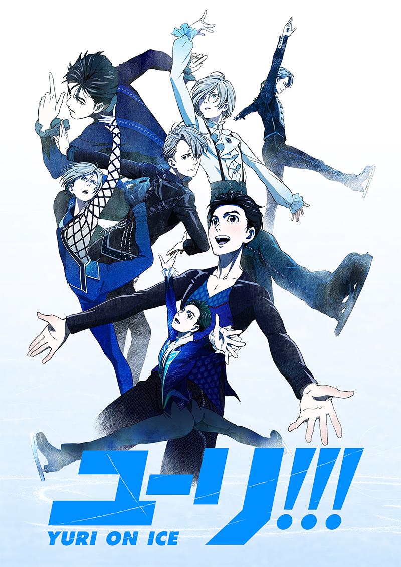 yuri-on-lice-anime