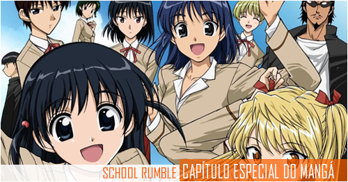 school-rumble