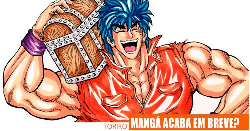 toriko-final