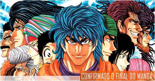 toriko-manga-final
