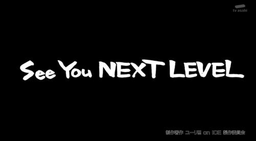yuri next