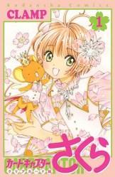 cardcaptor-sakura-clear-card-01