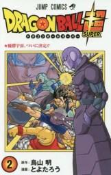 dragon-ball-super-02