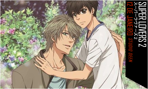 super-lovers-2