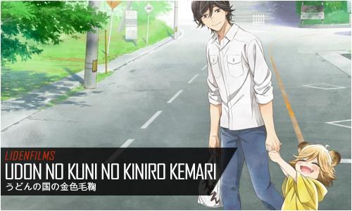 udon-no-kuni-no-kiniro-kemari